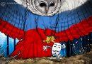 Banco Central de Rusia: el rublo digital debe garantizar la privacidad, no el anonimato